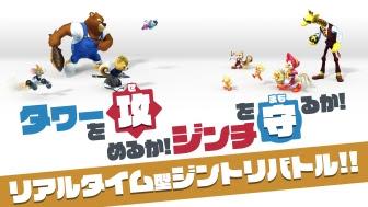 リアルタイム型ジントリバトル『ウィムジカル ウォー(Whimsical War)』が3月12日(月)より配信開始!