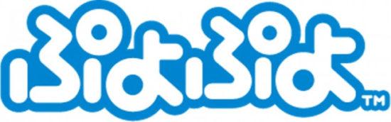 『ぷよぷよ』シリーズがeスポーツのプロライセンス認定タイトルに決定! 『ぷよぷよ』のプロ選手が誕生する大会が「セガフェス 2018」にて開催