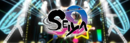 歌詞をパンチ!新感覚の奏でるVR音楽ゲーム「SEIYA」が3月15日(木)よりSteamで配信!
