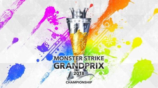 賞金総額6,000万円! eスポーツ大会「モンストグランプリ2018」が開催決定!