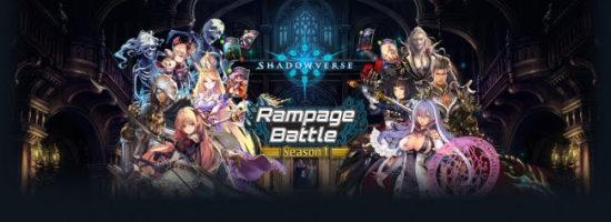 【シャドウバース】オフライン全国トーナメント「Shadowverse Rampage Battle Season1」が開催!