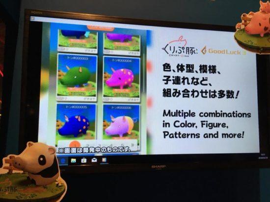 【Slush Tokyo2018レポート】グッドラックスリー、日本発のブロックチェーン上でプレイできるゲーム「くりぷトン」を発表