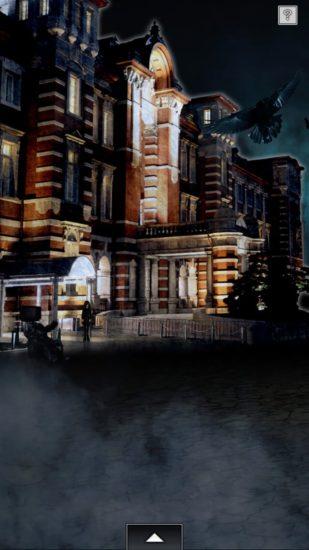 アリスと闇の女王 攻略 5章 暗黒街