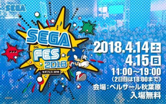2018年4月後半~5月前半の気になるゲーム系イベントをご紹介!SANDBOXや超会議など盛りだくさん!