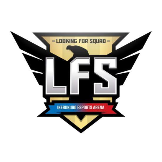 都内最大級のeスポーツ施設『LFS(ルフス) 池袋 esports Arena』が4月15日(日) よりグランドオープン!