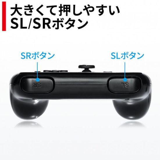 Nintendo Switchの「Joy-Con」が握りやすくなる!ゲームパッド型グリップが4月6日発売!