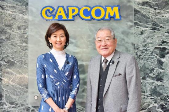カプコン創業者・辻本憲三の生き方に迫る!ドキュメンタリー番組『ザ・リーダー』が4月15日に放送!