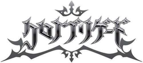 共闘ターン制RPG『クロノ ブリゲード』が2018年4月18日(水)より配信開始!
