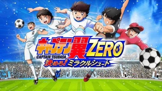 スマートフォン向けゲーム『キャプテン翼ZERO』4月2日(月)より事前登録受付開始!