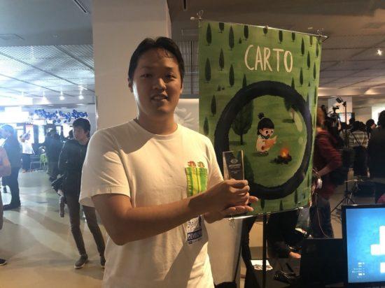 台湾製ゲームが日本BitSummitを席巻!「Carto」はビジュアルエクセレンス賞を受賞!