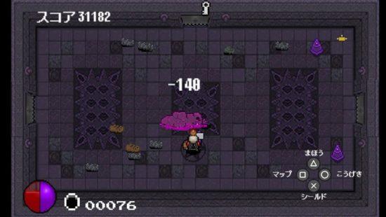 PS Vita向けアクションRPG 『Bit Dungeon+』発売!懐かしのローグライクゲーム復活! ドットの迷宮を攻略せよ