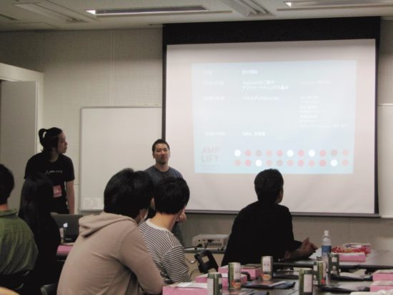 【レポート】AppLovin関西初上陸!AppLovin BitSummitセミナー「アプリマーケティングの基本」