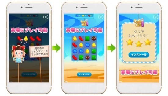動画アドネットワーク「maio」が、ゲームをプレイできる動画広告「プレイアブルアド」の提供を開始