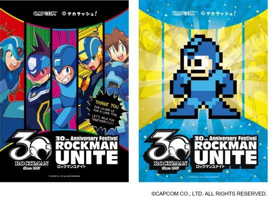 ロックマン誕生30周年記念イベント『ロックマンユナイト』 が浅草花やしきで再演決定!