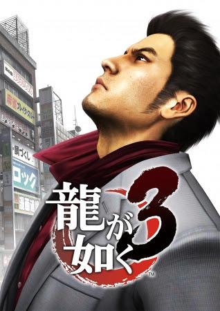 『龍が如く』3~5がPlayStation4で発売決定!シリーズ人気作が新たに高解像度・高フレームレートで甦る!