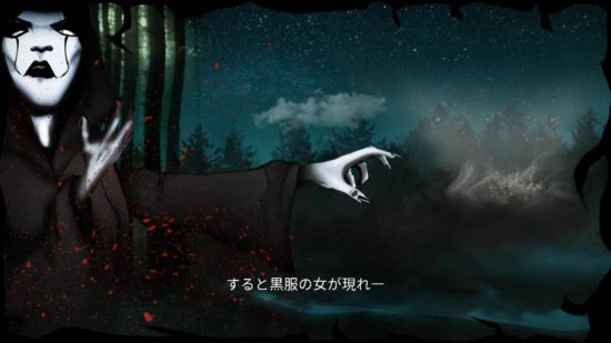ダークなおとぎ話の雰囲気が漂うアクションゲーム『Dream Alone(ドリームアローン)』がSteamで配信開始!