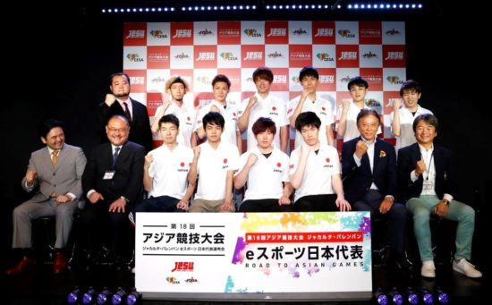 JeSU、アジア競技大会のeスポーツ日本代表を発表
