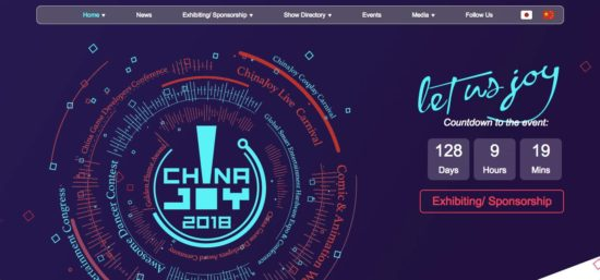 ChinaJoy2018の事前準備を目的とした対策講座が7月2日に開催