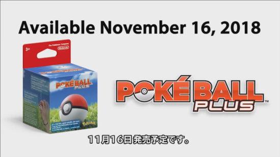 【Nintendo Direct: E3 2018】「モンスターボール Plus」には「ミュウ」が封入!11月16日発売予定の『ポケットモンスター Let's Go! ピカチュウ・Let's Go! イーブイ』の専用デバイス