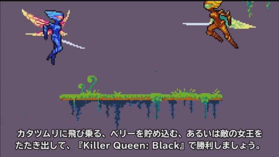 【Nintendo Direct: E3 2018】期待のインディーゲーム3つ『Overcooked® 2 – オーバークック2』『Killer Queen: Black』『Hollow Knight (ホロウナイト)』