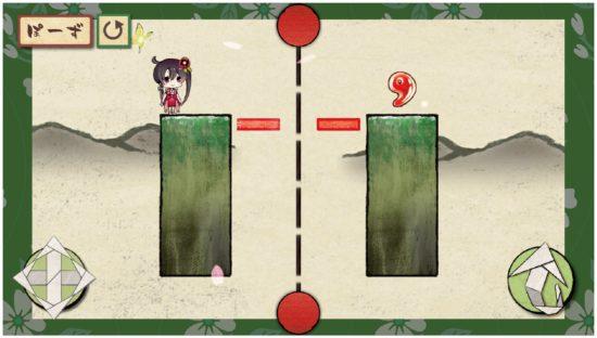 ステージを折る和風パズルゲーム「カミオリ」がリリース!