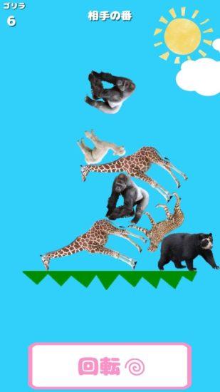 人気アプリゲーム「どうぶつタワーバトル」によく似た仕様のアプリゲームがリリースされ物議、リリース元は少年ジャンプ+奨励賞受賞の開発事業者