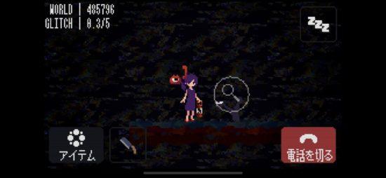 darkな雰囲気の美しいインディゲーム3つ「in:dark – インダーク」「Strange Telephone」「From_.」