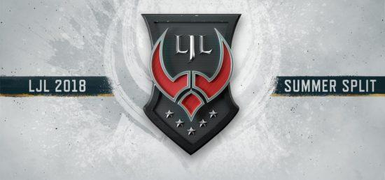 リーグ・オブ・レジェンド国内プロリーグ2018年2ndシーズン「LJL 2018 Summer Split」が6月22日に開幕