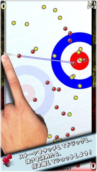 オリンピックで一躍有名!カーリングがスマホゲームに!「スイッチカーリング」が6月1日リリース!