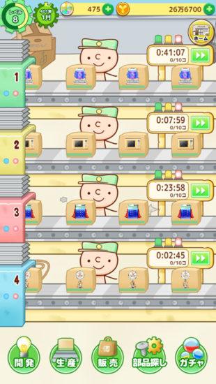 11年ぶりにリニューアル!人気ゲーム『ガラクタ工房』が事前登録受付を開始