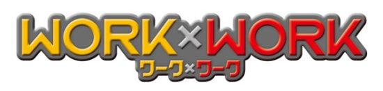 「労働」と「使命」がテーマのRPG、Nintendo Switch向けタイトル『WORK×WORK』が9月27日(木)発売決定!