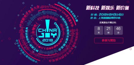 加速する中国ゲーム市場の今昔「中国情報部から来た男」:黒川文雄のエンタメSQOOLデイズ 第4回