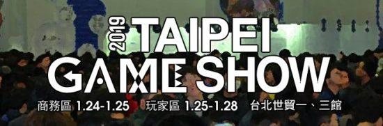 中国でのアプリ展開成功の秘訣は?台湾デベロッパーの成功例から学ぶアプリのアジア展開