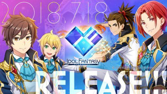 スクエニ新作、ファンタジー×アイドル育成ゲーム 『IDOL FANTASY』が7月18日より配信開始!!