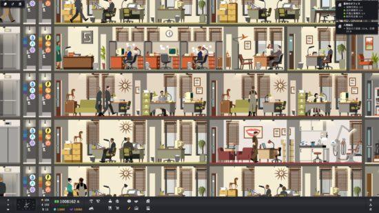高層ビル経営管理シミュレーションゲーム 『プロジェクト・ハイライズ』 のPC版が本日より日本でリリース