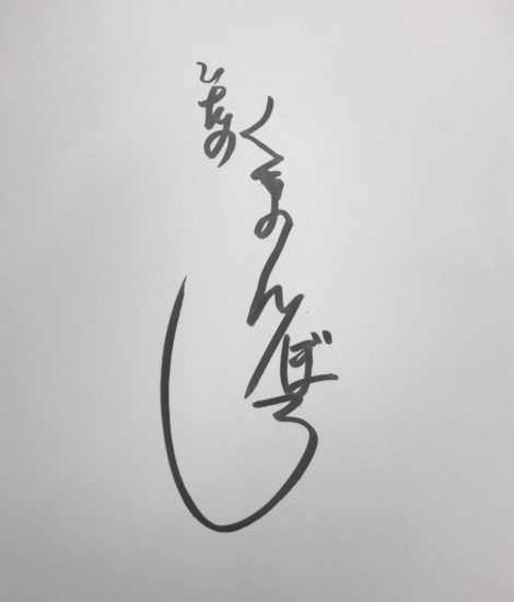 UNITY和尚本ゆるふわ輪読会に行ってきました!【ゲームデベロッパーへの道 その1】