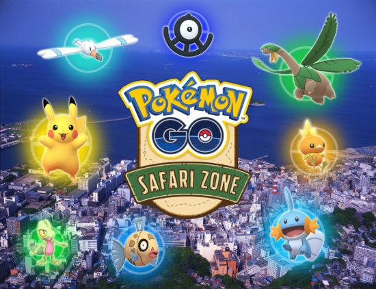 レアポケモンも出現!『ポケモンGO』のリアルイベント「Pokémon GO Safari Zone in YOKOSUKA」が8月29日〜9月2日に開催決定!