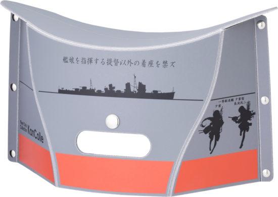 『艦隊これくしょん』の新商品グッズ「折りたたみイス PATATTO」と「コレクターズコンテナ」が2018年8月に発売!