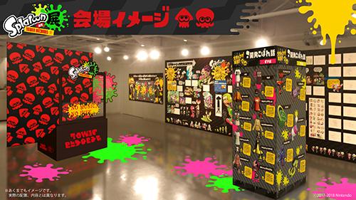 大人気ゲーム「Splatoon」の軌跡を、特製の年表や貴重な資料の展示で振り返る「Splatoon展at TOWER RECORDS」が開催!