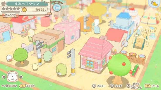 「すみっコぐらし」シリーズ第2弾!Nintendo Switchソフト『すみっコぐらし あつまれ!すみっコタウン』が2018年10月4日(木)に発売決定!