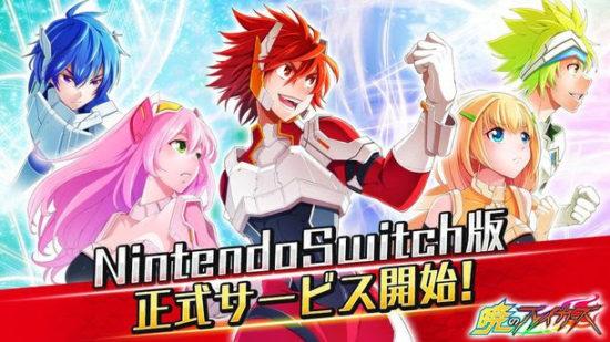 近未来の日本が舞台のバトルアクション『暁のブレイカーズ』が7月5日よりNintendo Switch版でサービス開始!スマホ版は2018年サービス開始予定