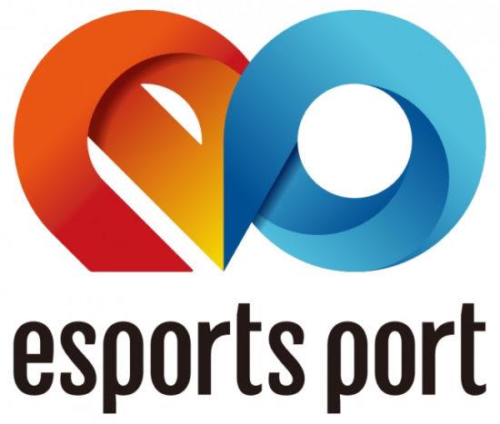 eスポーツのポータルサイト「esports port」がオープン!C3AFA TOKYO 2018内で初開催するeスポーツ大会『GGGP』のエントリー受付もスタート