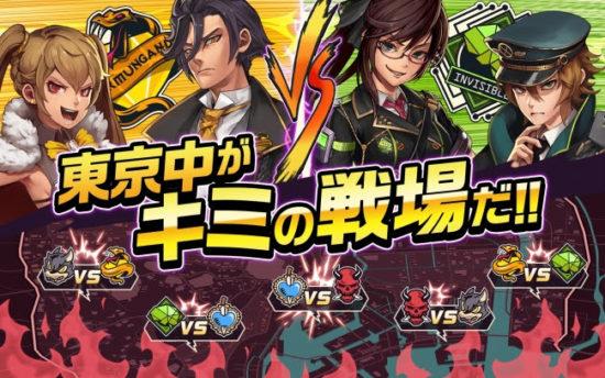 カヤックの新作ゲーム『東京プリズン』が7月26日にリリース決定!