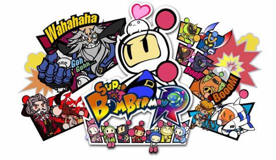 """誰でも参加可能なゲームリーグ「eee!GAME JAPAN」が設立!第1回大会「スーパーボンバーマン R """"みんなのキズナカップ""""」が開催決定!"""