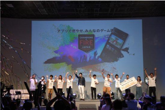 Amazonがeスポーツイベント「CHAMPIONS OF FIRE JAPAN」を開催!デカキン率いる「デカしろピロルトンチーム」が勝利!