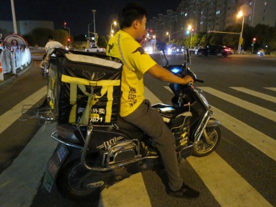 「いつか来た道」中国の躍進と昭和のバブル:黒川文雄のエンタメSQOOLデイズ 中国上海特別編