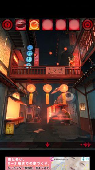 あやかし夜市 攻略 ステージ2