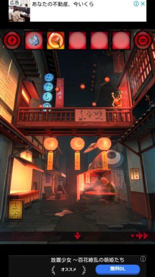 あやかし夜市 攻略 ステージ3
