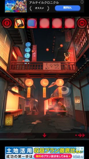 あやかし夜市 攻略 ステージ8