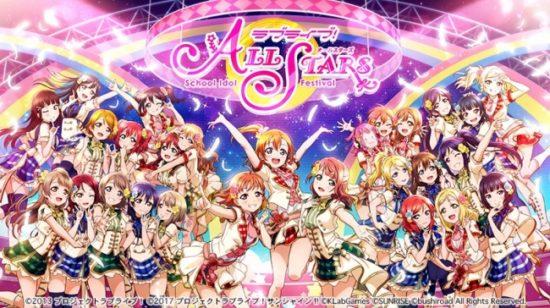 「ラブライブ!スクールアイドルフェスティバルALL STARS」が2019年配信予定へ延期に